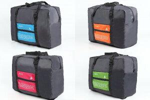 コンパクト収納 スーツケースの持ち手に通せる 携帯用折りたたみバック 超軽量 トラベルバック ボストンバック
