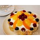 乳・卵・小麦を使用していないスイーツ アレルギー対応デザート 「思い出づくり」バースデーケーキ 誕生日
