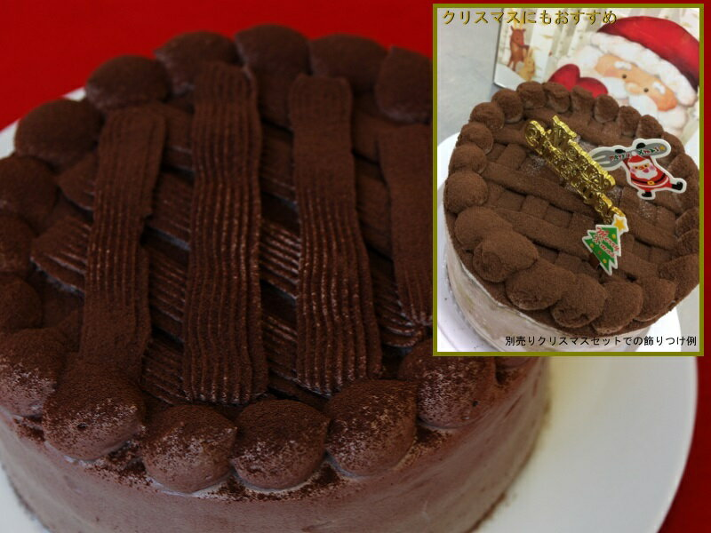 7品目特定原材料不使用・グルテンフリースイーツ アレルギー対応デザート チョコレートケーキ「青春のビタースイート」