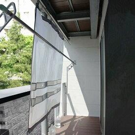 雨よけ ベランダカーテン 180cm エコガード 日よけ 雨よけ 目隠し 防犯 に 風通し 通気窓付 洗濯物の日焼け かんたん設置 プライバシーも保護 日除けカーテン 日よけスクリーン