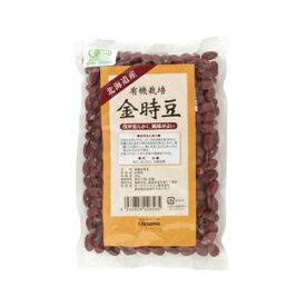 有機栽培金時豆【2袋までメール便OK】【2袋コンパクト便OK】