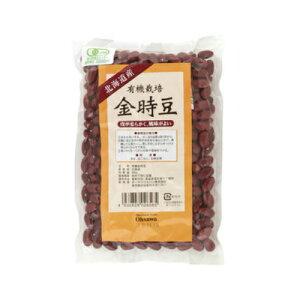 有機栽培金時豆【2袋までメール便OK】【4袋コンパクト便OK】