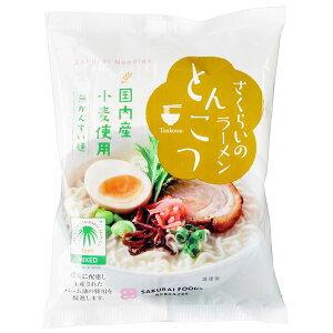 桜井食品 (RSPO)さくらいのラーメン とんこつ【メール便不可】【2袋までコンパクト便OK】