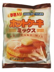 桜井ホットケーキミックス・砂糖入り【メール便不可】【2袋までコンパクト便OK】