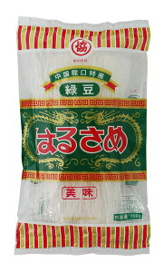 緑豆はるさめ【メール便不可】【1袋までコンパクト便OK】