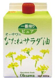 オーサワのなたねサラダ油(紙パック)600g【メール便・コンパクト便不可】