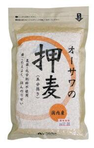 オーサワの押麦(五分)【メール便・コンパクト便不可】