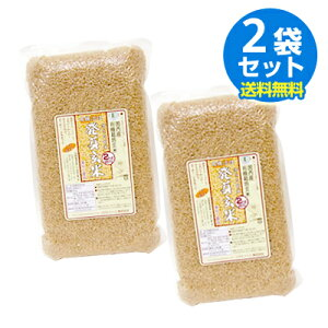 コジマ 有機活性発芽玄米2kg x2袋 【送料無料(一部地域加算あり)】【発芽玄米】【メール便・コンパクト便不可】