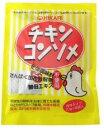 チキンコンソメ【1梱包8袋までメール便OK】【コンパクト便OK】