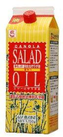 ムソー純正なたねサラダ油 1250g【メール便・コンパクト便不可】