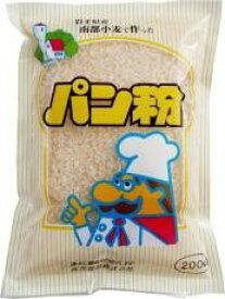 桜井国内産・パン粉【メール便不可】【2袋までコンパクト便OK】
