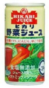 ヒカリ 有機野菜使用・野菜ジュース無塩【メール便・コンパクト便不可】