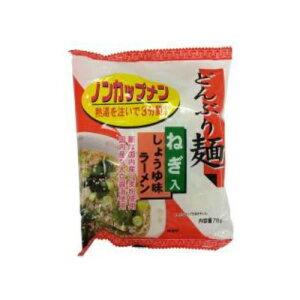 トーエー どんぶり麺・しょうゆ味ラーメン x4袋【メール便・コンパクト便不可】