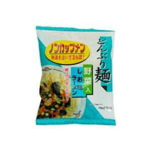 トーエー どんぶり麺・しお味ラーメン【メール便不可】【2袋までコンパクト便OK】