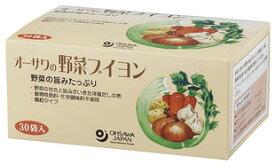 オーサワの野菜ブイヨン5g x30【メール便・コンパクト便不可】