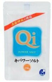 【送料無料】キパワーソルト 250g 1袋【メール便対応】【焼き塩】自然のままのバランスで豊富なミネラルを含んだキパワーソルト 250g