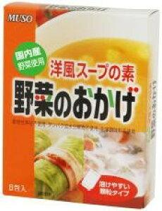 ムソー 野菜のおかげ〈国内産野菜使用〉【メール便・コンパクト便不可】