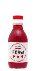 紅玉梅酢 200ml【メール便・コンパクト便不可】