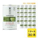 緑でサラナ 1缶160g 合計30缶【送料無料】(注意:一部地域送料加算有)【あす楽対応】【サンスター】【トクホ】