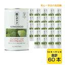 緑でサラナ 1缶160g 合計60缶【サンスター】【トクホ】【送料無料】(注意:一部地域送料加算有)【あす楽対応】【メー…