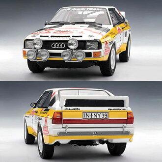Autoart 1 / 18 Audi Sport Quattro No.5 Sanremo rally 1984