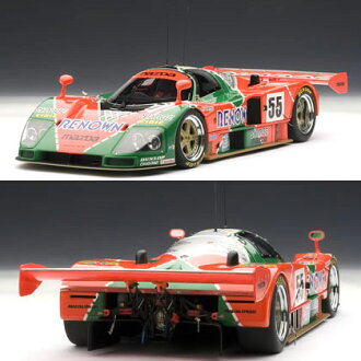 Autoart 1/18 Mazda 787B No.55 Le Mans winning car 1991 (winning trophies included)