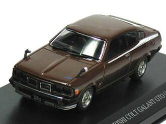 DISM 1 / 43 三菱戈藍 GTO 晚模型布朗