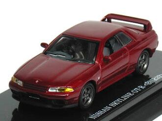 Kyosho 1/64 skyline R32 GT-R red