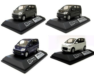 Dren's friend 1/64 Daihatsu move custom