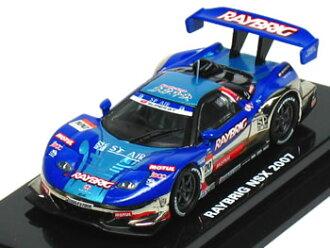 Kyosho 1/64 supermarket GT 2007 RAYBRIG NSX No. 100