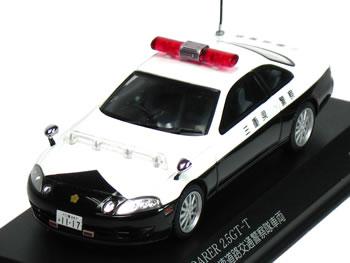 レイズ 1/43 トヨタ ソアラ 2.5GT-T パトカー 1991 三重県警察 高速隊
