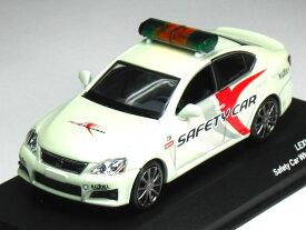 【絶版品】京商 1/43 レクサス IS-F 2008 セーフティカー ホワイト
