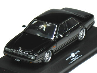 京商1/43 nissanshima FY31 NEW SCARA JAPAN式样黑色