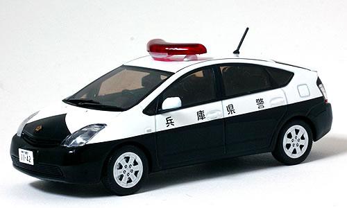 【絶版】レイズ 1/43 トヨタ プリウス 2004 兵庫県警察 所轄署警ら車両