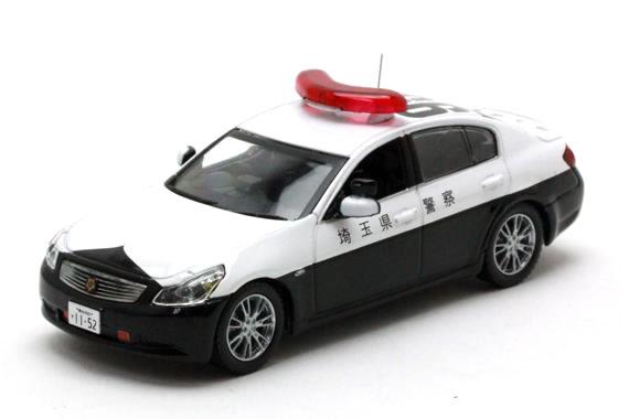 レイズ 1/43 スカイライン 370GT (V36) 2009 埼玉県警察 高速道路 交通警察隊車両 【952】