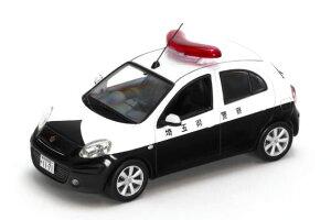 1/43 RAI'S 日産 マーチ (K13) 2011 埼玉県警察所轄署小型警ら車両