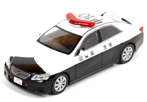 レイズ 1/43 トヨタ マーク X 250G Four (GRX135) 2011 山梨県警察 所轄署警ら車両【甲10】