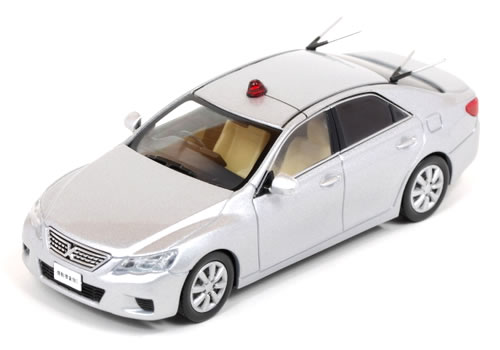 レイズ 1/43 トヨタ マーク X 250G (GRX130) 2011 警察本部 刑事部 機動捜査隊車両