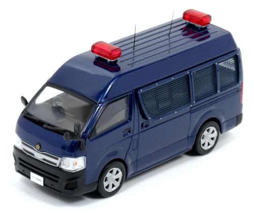 レイズ 1/43 トヨタ ハイエース DX ハイルーフ 2013 警察本部 警備部 機動隊 ゲリラ対策車両