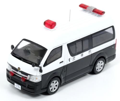 レイズ 1/43 トヨタ ハイエース DX ハイルーフ 2007 警視庁 所轄署 事故処理車両