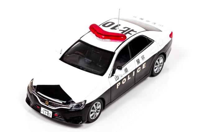 レイズ 1/43 トヨタ マークX 250G Four (GRX135) 2014 山梨県警察 所轄署 地域警ら車両 【北10】