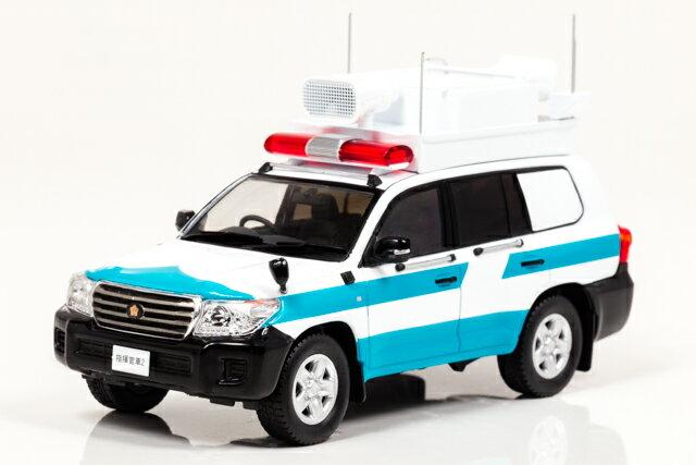 レイズ 1/43 トヨタ ランドクルーザー GX (URJ202) 2013 警察本部 警備部 機動隊指揮官車両