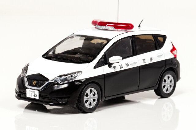 レイズ 1/43 日産 ノート (E12) 2017 宮城県警察 所轄署小型警ら車両