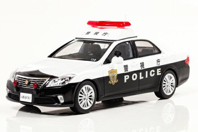 レイズ 1/18 トヨタ クラウン (GRS200) 2011 警視庁 地域部 自動車警ら隊車両【110】