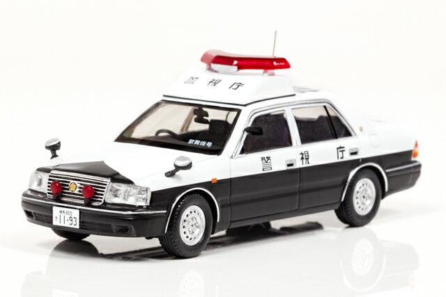 レイズ 1/43 トヨタ クラウン (GS151Z) 2000 警視庁 所轄署地域警ら車両 歌舞伎号【宿1】