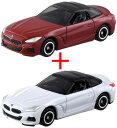 【トミカ074】BMW Z4 (通常版 NEWシール 箱+初回特別仕様 箱) 2台セット