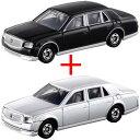【トミカ114】トヨタ センチュリー (通常版 NEWシール 箱+初回特別仕様 箱) 2台セット