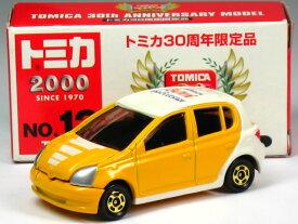 特注トミカ トミカ30周年限定品 No.12 トヨタ ヴィッツ