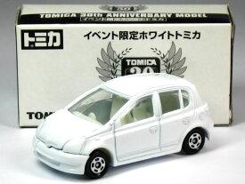特注トミカ イベント限定 ホワイトトミカ トヨタ ヴィッツ