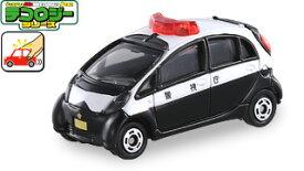 テコロジートミカ TT-03 三菱 i-MiEV 警視庁 パトロールカー